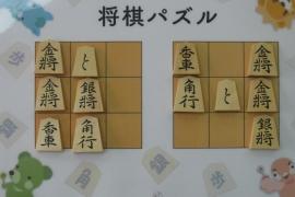 【初級】2019/1/21の将棋パズル