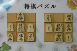 【中級】2019/1/22の将棋パズル