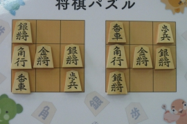 【中級】2019/1/24の将棋パズル