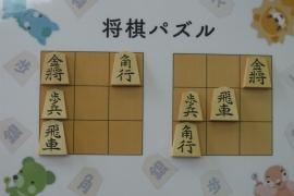 【初級】2019/1/25の将棋パズル