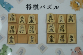 【中級】2019/1/30の将棋パズル