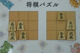 【初級】2019/1/31の将棋パズル