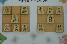 【中級】2019/2/1の将棋パズル