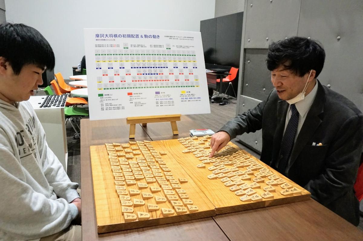 摩訶大将棋を楽しそうに指す高見教授
