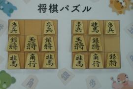 【中級】2019/2/6の将棋パズル