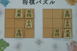【初級】2019/2/11の将棋パズル