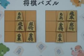【初級】2019/2/16の将棋パズル