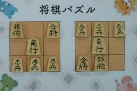 【中級】2019/2/23の将棋パズル