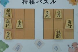 【初級】2019/2/25の将棋パズル