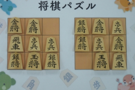 【上級】2019/2/26の将棋パズル