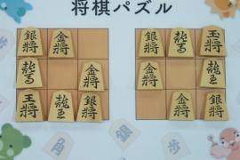 【初級】2019/3/1の将棋パズル
