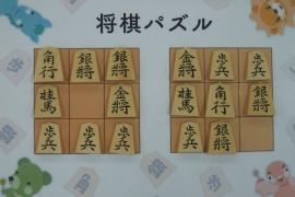 【中級】2019/3/3の将棋パズル