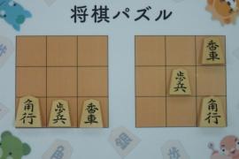 【初級】2019/3/5の将棋パズル