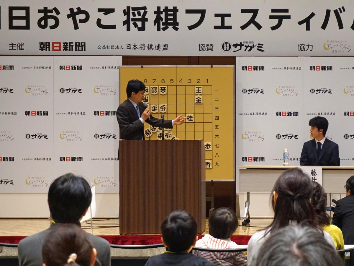詰将棋について語る谷川九段