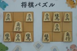 【初級】2019/3/7の将棋パズル