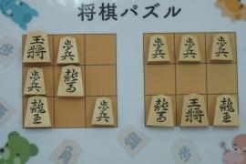 【初級】2019/3/8の将棋パズル