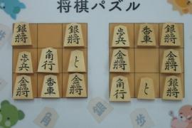 【上級】2019/3/12の将棋パズル
