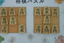 【中級】2019/3/13の将棋パズル