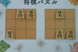 【初級】2019/3/14の将棋パズル