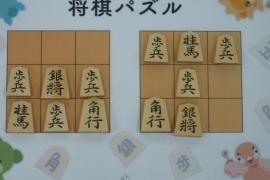 【初級】2019/3/15の将棋パズル