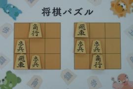 【初級】2019/3/16の将棋パズル