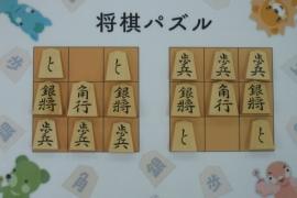 【上級】2019/3/17の将棋パズル