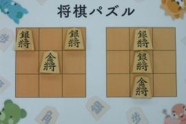【初級】2019/3/18の将棋パズル