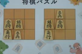 【初級】2019/3/21の将棋パズル