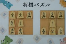 【中級】2019/3/22の将棋パズル