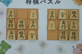 【中級】2019/3/23の将棋パズル