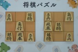 【中級】2019/3/25の将棋パズル