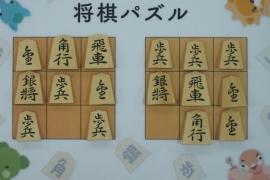 【上級】2019/3/26の将棋パズル