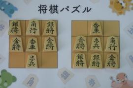 【中級】2019/3/27の将棋パズル