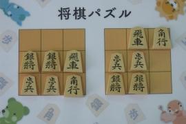 【中級】2019/3/28の将棋パズル