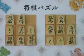 【中級】2019/3/29の将棋パズル