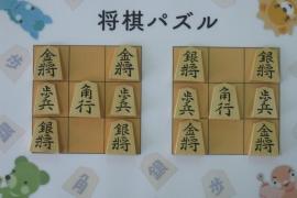 【中級】2019/3/31の将棋パズル
