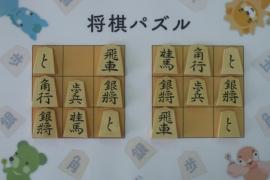 【上級】2019/4/1の将棋パズル