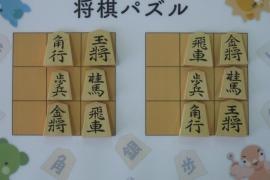 【中級】2019/4/2の将棋パズル