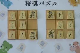【中級】2019/4/3の将棋パズル