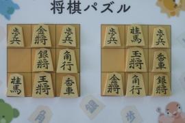 【中級】2019/4/4の将棋パズル