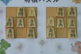 【中級】2019/4/6の将棋パズル