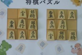 【上級】2019/4/7の将棋パズル