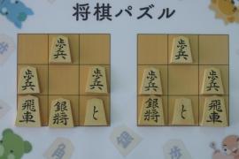 【初級】2019/4/8の将棋パズル