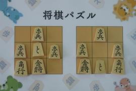 【初級】2019/4/5の将棋パズル