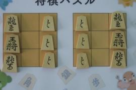 【中級】2019/4/9の将棋パズル