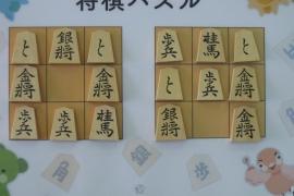 【中級】2019/4/11の将棋パズル