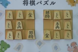【中級】2019/4/12の将棋パズル