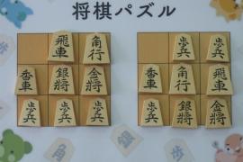 【上級】2019/4/13の将棋パズル