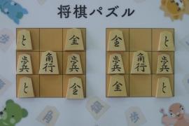 【中級】2019/4/14の将棋パズル