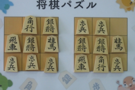 【上級】2019/4/15の将棋パズル